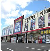 エコパーク清洲店